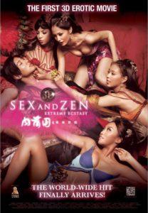 3D Sex And Zen: Extreme Ecstasy (2011)18+