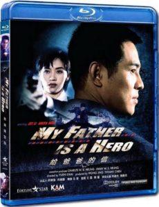 My Father Is Hero ( 1995 ) ၿမန္မာစာတန္းထိုး
