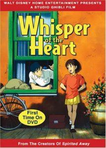 Whisper of the Heart (1995) ျမန္မာစာတန္းထိုး
