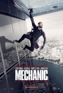 Mechanic Resurrection (2016)