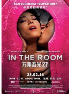 In The Room (2015) ျမန္မာစာတန္းထိုး 18+