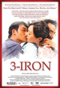 3 IRON (2004)