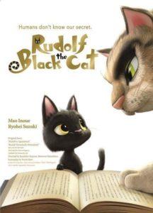 Rudolf the Black Cat (2016)