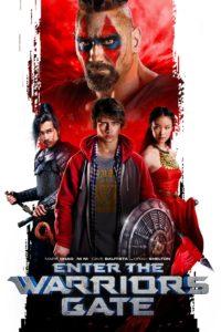 The Warrier Gate (2016)