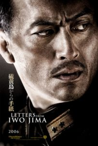 Letter From Iwo Jima (2006)