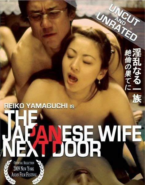[18+]The Japanese Wife Next Door (2004)[700MB] WEB-DL