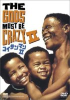 The Gods Must Be Crazy II (1989)