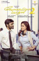 VIP 2 Lalkar (2017)