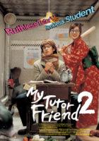 My Tutor Friend 2 (2007)