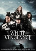 White Vengeance (2011)