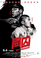 With Prisoners (2017)