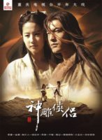 The Return of the Condor Heroes (2006)