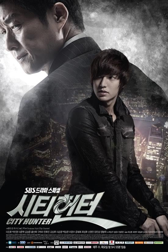 City Hunter (2011)