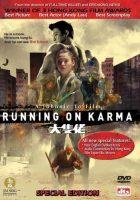 Running on Karma(2003)