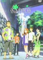 anohana: The Flower We Saw That Day – The Movie (2013)