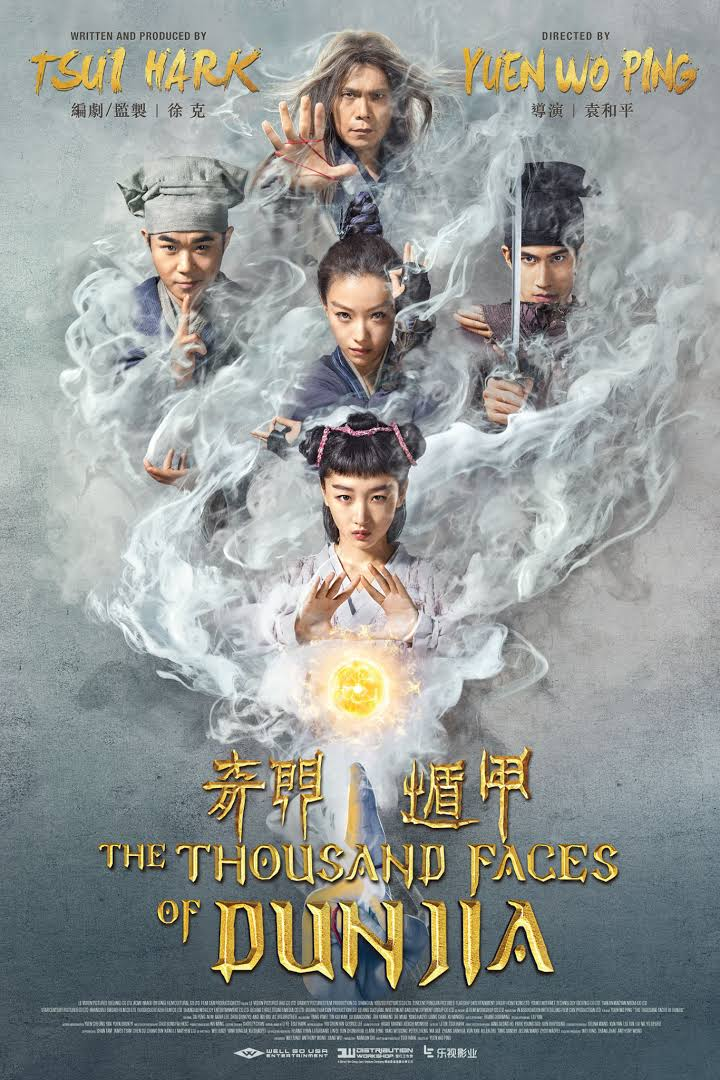 The Thousand Faces of Dunjia (2018)